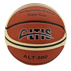 Altis ALT-500 5 No Basketbol Topu